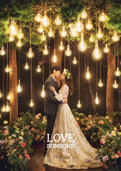 weddingphoto_campaign_daoom